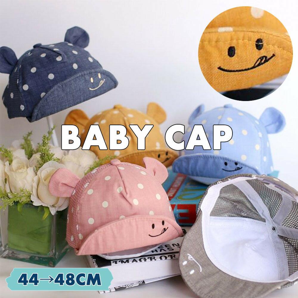 ベビーキャップ メッシュ帽子 つば付き 赤ちゃん 子供用 キッズ 男の子 女の子 水玉柄 耳つき カジュアル 日よけ UV紫外線対策 おしゃれ かわいい 44-48CM