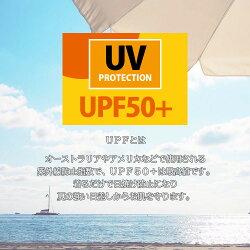 ラッシュガード子供用キッズジュニア水着UPF50+シンプル無地白ホワイト黒uvカット日焼け防止夏ジップアップ長袖スポーツ海プール