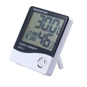 送料無料 デジタル時計 電子時計 デジタルクロック 置時計 温度計 湿度計 アラーム 目覚まし時計 多機能 大画面 デジタル表示 日付表示 壁掛け式 卓上 乾電池