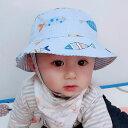 送料無料帽子 ハット キャップ ベビー 赤ちゃん 女の子 男の子 魚 ストライプ 2WAY リバーシブル カジュアル かわいい…