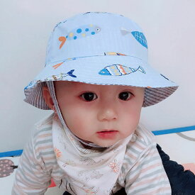 送料無料帽子 ハット キャップ ベビー 赤ちゃん 女の子 男の子 魚 ストライプ 2WAY リバーシブル カジュアル かわいい オシャレ お出かけ 46cm 48cm 50cm 52cm
