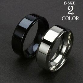 リング メンズリング 指輪 メンズ 男性 シンプル アクセサリー アクセ 鏡面 フラット 平打ちリング ファッションリング ファッション カッコイイ かっこいい 格好いい クール プレゼント 誕生日プレゼント ブラック シルバー