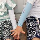 子供用アームカバー ロングアームカバー 腕カバー アームスリーブ UVカット 紫外線対策 冷感 日焼け予防 日焼け防止 …