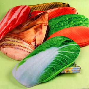 送料無料筆箱 ペンケース 筆入れ ふでばこ ペンポーチ 筆記用具 小物入れ ファスナータイプ リアルプリント 写真 カラフル ポップ おしゃれ ユニーク 可愛い かわいい 魚 野菜 白菜 ゴーヤ
