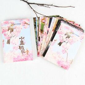 送料無料ポストカード グリーティングカード 30枚セット 絵葉書 はがき 桃の花 フラワー 花 写真 おしゃれ 可愛い かわいい きれい お手紙 お便り ご挨拶 ハガキ