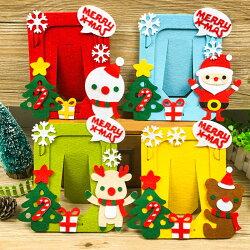 フォトフレーム写真立て手作り小物製作小物立て掛けキット製作キットクリスマス冬サンタトナカイ熊鹿クリスマスツリーフェルト