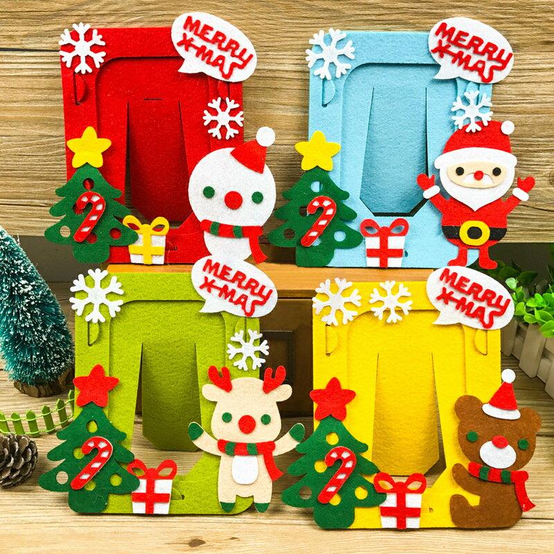 フォトフレーム 写真立て 手作り 小物 製作小物 立て掛け キット 製作キット クリスマス 冬 サンタ トナカイ 熊 鹿 クリスマスツリー フェルト