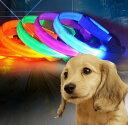 犬用 首輪 犬 光る 光 LED S M L ドック 発光 夜間 暗闇 シンプル カラーバリエーション 小型犬 中型犬 かっこいい カ…
