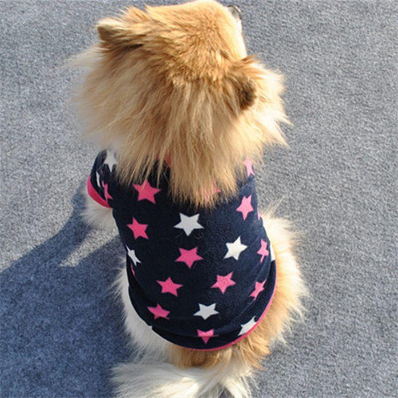 ドッグウェア ペット用 犬用 ワンちゃん 洋服 フリース 超小型犬 小型犬 中型犬 大型犬 可愛い 星 スター 犬の服 イヌ用 いぬ用 DOG お散歩 お出掛け