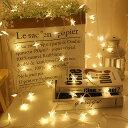 送料無料イルミネーションライト LEDライト 電池式 星型 スター ハロウィン クリスマス 1.5m 3m 4.5m デコレーション …