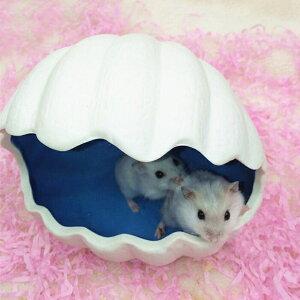 送料無料ハムスターハウス 小屋 お家 寝床 ベッド ベット 小動物 ハムスター用 貝柄デザイン 可愛い ハムちゃん ペット用品