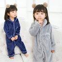 送料無料子供用ルームウエア つなぎパジャマ フリース 着ぐるみ 長袖 長ズボン 襟付き 前開き スナップボタン 部屋着 …