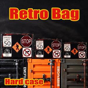 送料無料トランクケース スーツケース トランクボックス バッグ 鞄 カバン Mサイズ おしゃれ 可愛い かわいい 収納ボックス ディスプレイケース インテリア BAG bag 紺色