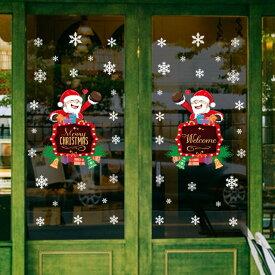 送料無料ウォールステッカー 壁紙シール クリスマス 貼ってはがせる 雪の結晶 X'mas 壁シール ガラス 窓 サンタクロース メリークリスマス Merry Christmas 英字 アルファベット おしゃれ パーティー イベント 飾り付け ルームデコレ