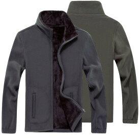 フリースジャケット ジップアップ 長袖 裏起毛 シンプル 無地 メンズ ボア トップス アウター ブルゾン 袖口ゴム あったかい 暖かい 防寒 寒さ対策 冬 単色 ソリッドカラー 男性用 紳士用 ジッパー チャック ファスナー XL 2XL 3XL 4X