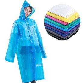 ロングレインコート フード付き カッパ 雨合羽 雨がっぱ レインウェア レインウエア 雨具 男女兼用 ユニセックス 半透明 セミクリア シンプル 無地 単色 ソリッドカラー レディース メンズ 女性用 男性用