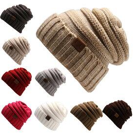 送料無料ニット帽子 ニットキャップ お揃い カップル フィット感 定番 トレンド 秋 冬 カジュアル レディース メンズ