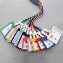 送料無料IDカードホルダー IDカードケース 縦型 横型 ネックストラップ付き パスケース シンプル 社員証入れ 身分証明…