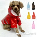 犬用レインコート ドッグウェア 雨具 カッパ レインウェア 防水 反射テープ付き 袖付き 足付き フード付き パーカー …