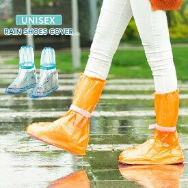 レインシューズ 完全防水 レインブーツカバー 折りたたみ長靴 ブーツカバー 携帯レインシューズ 雨具 雨よけ レディース メンズ 男女兼用 無地 ロング丈