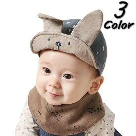 20441c46c3984 子供用 帽子 キャップ 帽子 ウサ耳 耳付き ウサギ ドット柄 水玉模様 おしゃれ 可愛い かわいい キュート 赤ちゃん 幼児 ベビー キッズ 子ども  こども 女の子 女児 ...