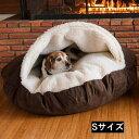 ドーム型ペットベッド ペットベッド 犬用ベッド 猫用ベッド ペット用ベッド ドーム型ベッド 小型犬用 ベッド ドーム型…