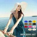 帽子 カンカン帽 つば広 つば広ハット つば広帽 女優帽 麦わら帽子 日よけ 日よけ帽子 UV対策 UV対策帽子 UVハット レ…