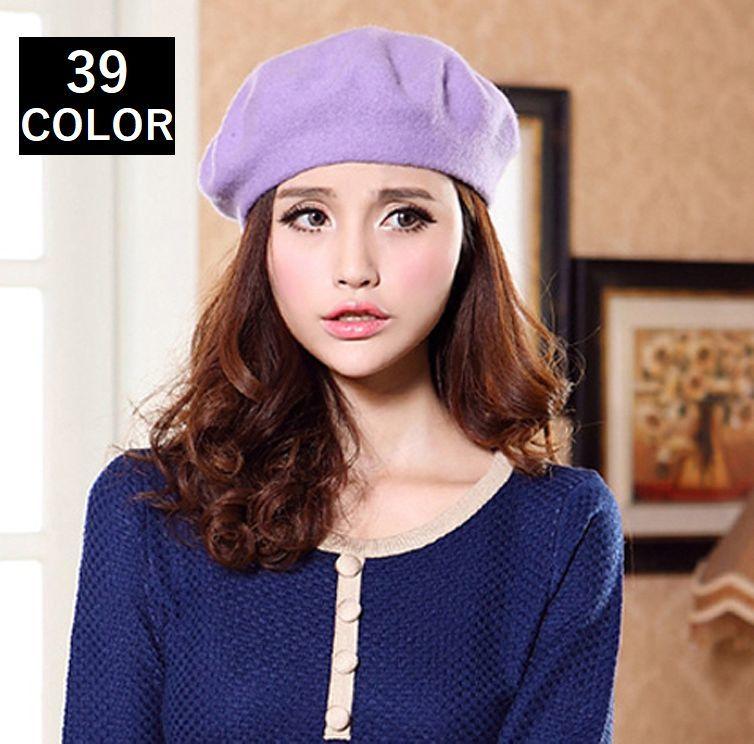 ベレー帽 ウール100% 選べる39色 定番 マニッシュ スタンダード シンプル 無地 秋冬 ガーリー レディース メンズ 男女兼用 ユニセックス