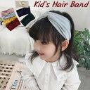 ヘアバンド ヘッドバンド 子供用 キッズ ねじりデザイン ヘアアレンジ 髪飾り まとめ髪 ターバン ヘアアクセサリー シ…