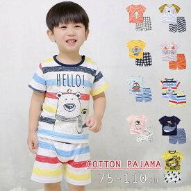 9b166589b9994 子供用 パジャマ ルームウエア 上下セット 半袖×半ズボン イラストプリント 可愛い 肩ボタン