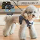 ハーネスリードセット ハーネス&リード お散歩グッズ ワンちゃん用 胴輪 リーシュ マジックテープ 可愛い 愛犬グッズ …