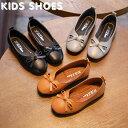 送料無料子供靴 子供用 スリッポン フラットシューズ ぺたんこシューズ リボン ペタンコ靴 ラウンドトゥ ラウンドトウ…