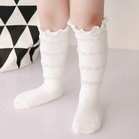 d9cd9869e12067 子供用靴下 子供用ソックス ベビー靴下 ベビーソックス ハイソックス フリルソックス こどもソックス 女の子