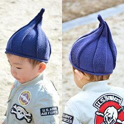 とんがりニット帽キッズ帽子ねじり帽子柔らかニット帽帽子キャップどんぐり帽子かわいい子ども女の子男の子秋冬シンプルカラバリ赤ちゃん