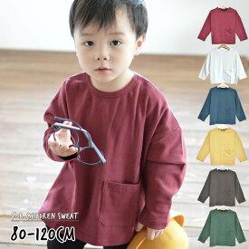 15c0b60873bcd こなれ感でくすみカラーが可愛いめちゃ伸び素材のキッズ トレーナー スウェット 韓国子供
