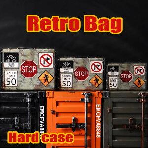 送料無料トランクケース スーツケース トランクボックス バッグ 鞄 カバン Sサイズ レトロデザイン ヴィンテージ調 アンティーク調 おしゃれ 可愛い かわいい 収納ボックス ディスプレイケ