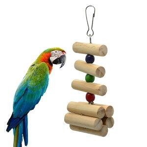 送料無料ペット用品 止まり木 鳥グッズ オウムおもちゃ 鳥 グッズ インコ噛む玩具 吊下げタイプ玩具 オウムスタンド かじり木 ストレス解消 ケージ飾り