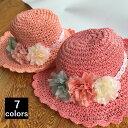 送料無料女の子 ガール 帽子 ハット 麦わら帽子 花 フラワー 可愛い 無地 シンプル 夏 ビーチ おしゃれ 7カラー おで…