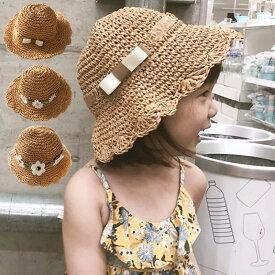 送料無料 子供用麦わら帽子 麦藁帽子 ストローハット ざっくり編み キッズ リボン お花 折り畳み可能 折りたたみ 日よけ 熱中症予防 紫外線対策 UV対策 お出かけ 外出 可愛い かわいい 女の子 女児 こども用 子ども用 ぼうし ボウシ