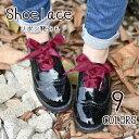 シューレース りぼん靴紐 靴ひも 靴紐 リボン靴紐 110cm りぼん リボン ラメ キラキラ きらきら サテン レディース 女…