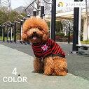 犬用ウェア 犬用シャツ ドックウェア Tシャツ シャツ ストライプ トップス 犬用洋服 お散歩 お出かけ イベント 犬の服…