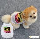 犬の服 ドックウエア ペットウエア ペットグッツ 散歩 お出かけ 小型犬 中型犬 可愛い かわいい おしゃれ かっこいい …