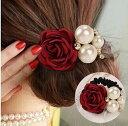 送料無料シュシュ レディース ヘアアクセサリー 花つき バラ 薔薇 フェイクパール ビジュー 豪華 ゴージャス おしゃれ…
