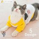キャットウェア 猫の服 猫服 猫用 ペット服 ペット用 ペットアイテム ペット用品 ストライプ ストライプ 半袖 ネコのイラスト ロゴ 可愛い あったか 防寒 ...
