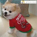 ペット用 犬猫兼用 Tシャツ 犬の服 半袖 カットソー プリント 洋服 クッキー 英字 おしゃれ 可愛い かわいい ドッグウ…