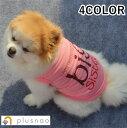 ドッグウェア 犬服 犬用ウェア 犬の服 ペット用ウェア ペットウェア ベスト タンクトップ ノースリーブ 袖なし カット…