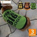 犬服 ドッグウェア ペットウェア Tシャツ ノースリーブ ロゴTシャツ 英字 犬用 ペット用 犬 いぬ ドッグ 可愛い かわ…