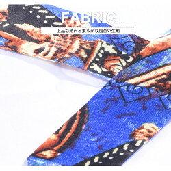 ツイリースカーフトゥイリースカーフバッグスカーフバッグ用スカーフプチスカーフハンドルスカーフロングスカーフレディース小物持ち手鞄BAGカバンアクセサリーヘアターバンヘアアクセサリーヘアアレンジベルト使い横長細長華