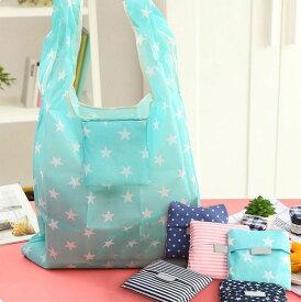 送料無料エコバッグ ショッピングバッグ 折りたたみ 手提げバッグ 鞄 星 スター ボーダー ドット お買い物袋 買い物バッグ 折り畳み 折畳み コンパクト 収納袋つき 便利グッズ 持ち運び 可愛い かわいい