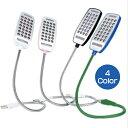 送料無料USBライト LEDデスクスタンド 小型 テーブルライト パソコンライト 読書灯 オフィス USB接続 省エネ